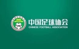 早餐1.7| 足协建立联赛优秀中国球员档案库 郎朗成为成都2021大运会形象大使