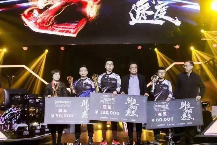 首届F1电竞中国冠军赛落幕,留下传统体育与电竞融合前景无限遐想