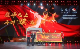红旗汽车成中国女排主赞助商
