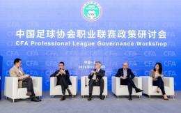 中国足协系统解读新政:将携手税务总局落实限薪令