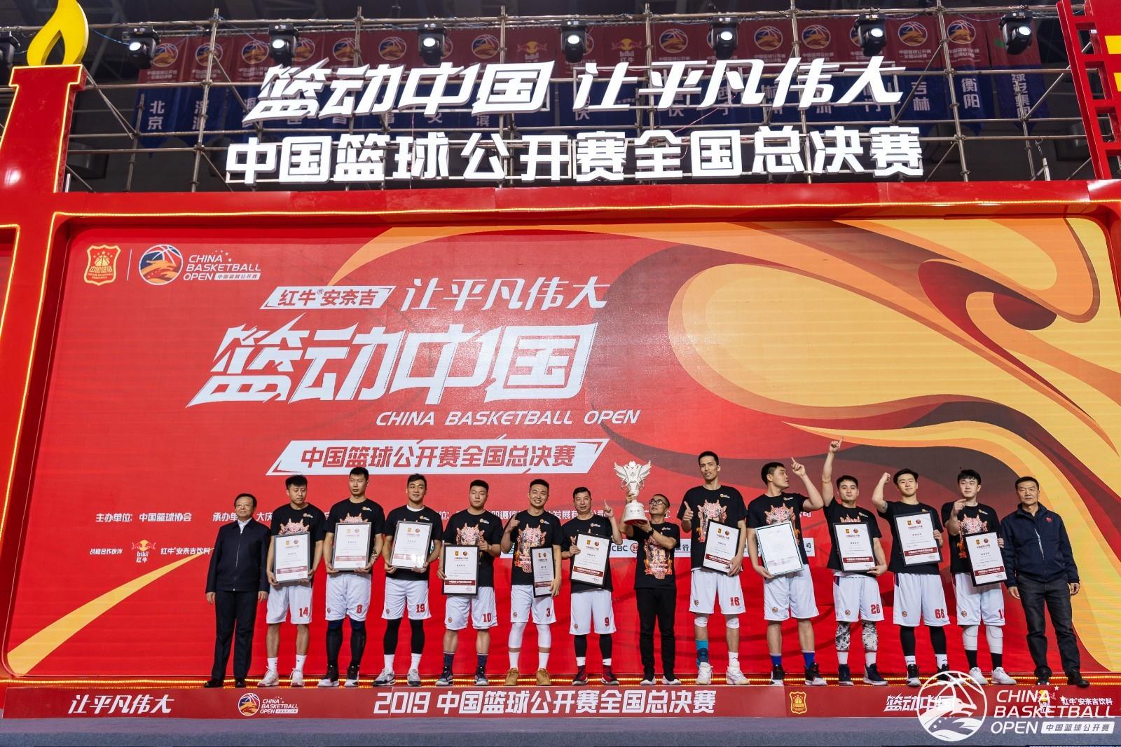 2019中国篮球公开赛落幕:杭州获男子总冠军清华夺女子总冠军