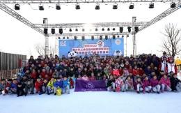 滑向2022青少年上冰雪运动越野滑雪活动暨全国越野滑雪冬令营启动