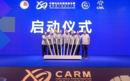 中国马拉松精英排名赛报名开启 2020年4月19日常州开跑
