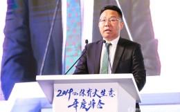 体育大生意创始人李涛:感谢思明区政府支持,年度评选共征集1552份申报项目