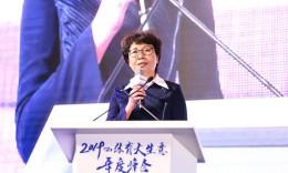 厦门市思明区副区长姚玉萍:体育时尚季的成立,吹响思明体育产业新地标的号角