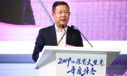 特步集团董事局主席兼CEO丁水波:在新格局中拥抱国际化
