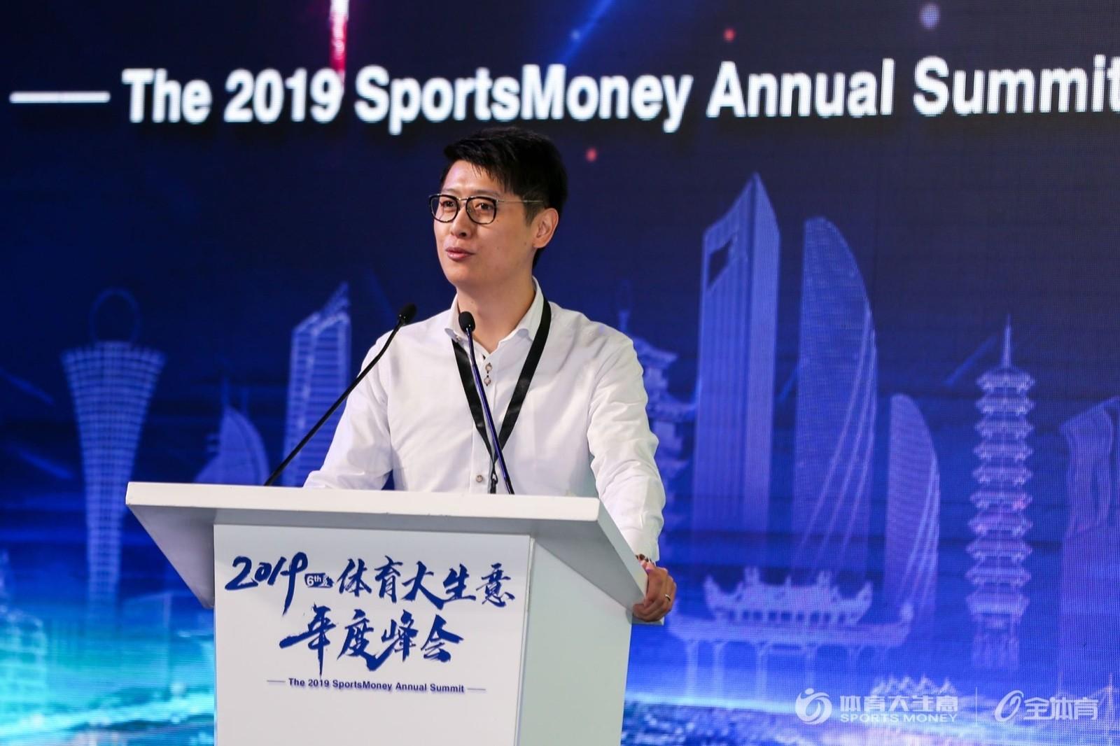 未来竞技场创始人兼CEO罗启刚:体育IP新营销