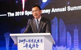弘金地CEO刘丰宁:网球全产业链构建之路