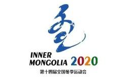 十四冬上海代表团成立,目标金牌、奖牌、总分全面超上届