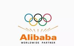 阿里巴巴发布全新奥运组合LOGO