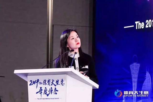 当代明诚副总裁兼董秘高维:亚洲杯65年中国企业零赞助历史将告终