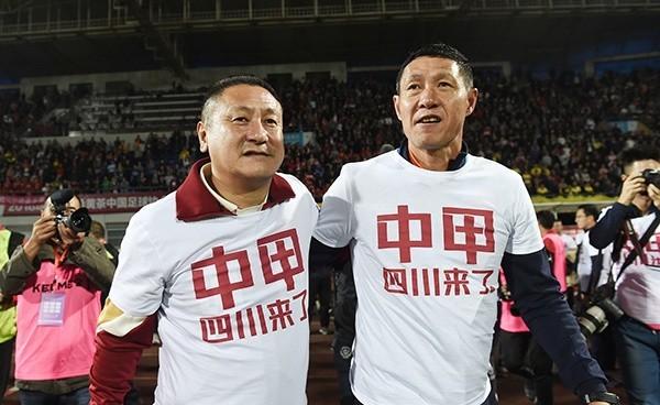 四川FC主动放弃中甲资格 目前仍拖欠工作人员工资