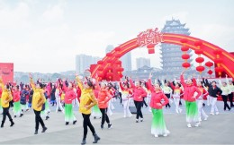 2020CCTV贺岁杯大幕开启    中国广场舞公开赛率先开播