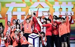 《超新星全运会》斩获亚洲电视大奖 体娱IP影响力破圈