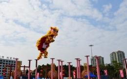 狮王争霸肇庆开赛  CCTV贺岁杯传统项目创新设置