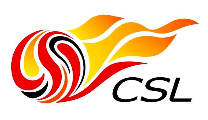 2月22日开战!中超新赛季赛程出炉 武汉卓尔前四轮均为客场