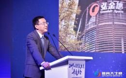 弘金地CEO刘丰宁:做体育要选对路,坚持走