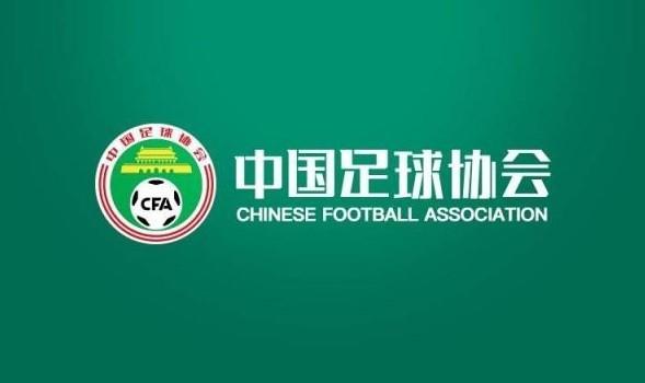 受疫情影响中国超级杯赛事延期 重新开赛时间待定