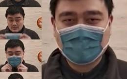 抗击疫情!CBA联盟向中华慈善总会首批捐赠300万元