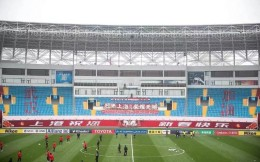 """上港亚冠空场、打出""""武汉加油"""" ,疫情下的中国足球迎开门红"""