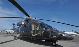 科比直升机未配备地形感知和预警系统  美国联邦航空局被指失职