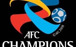 亚冠前三轮中超球队将客场作战