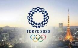 东京奥组委:东京奥运会不会因疫情取消