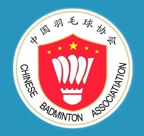 中国羽毛球协会:延期举办2-3月的羽毛球赛事