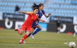 女足奥预赛赛程再调整 2月7日中国对阵泰国