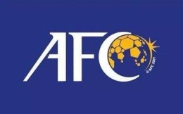 亚足联官方确认:将召开紧急会议讨论亚冠东区赛程