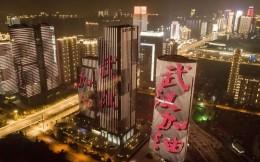 电竞圈抗疫:腾讯向武汉捐赠3亿、大型赛事延期、俱乐部选手同舟共济