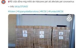 共抗疫情!西班牙人俱乐部捐赠45万个口罩至武汉