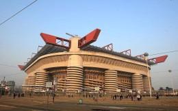 米兰双雄在新球馆建造中取得重大进展