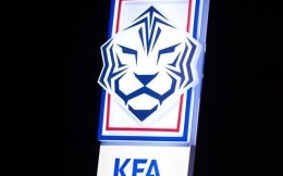 韩国足协发布国家队最新logo