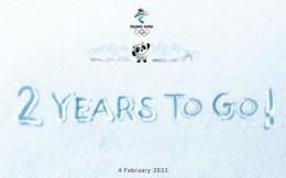 北京冬奥会迎来开幕倒计时两周年  特许产品销售超5亿元