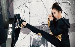 PUMA宣布携手全新品牌代言人蔡依林