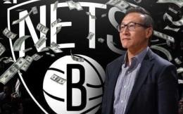 身价115亿美金!NBA篮网队老板蔡崇信高居香港富豪榜第九位