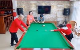 """刘能组织全家进行二对二台球对抗赛  同步直播硬核""""抗疫"""""""