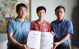 女垒名宿阎仿因癌症去世享年50岁 中华全国体育基金会曾为其成立个人专项基金