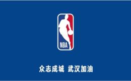 NBA向武汉捐出第二批物资:价值450万元的监护仪