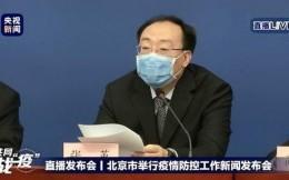 北京:非生活必需文体活动室、娱乐室等公共场所一律关闭