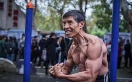 武汉71岁网红大爷因新冠肺炎离世,一身肌肉爆红网络曾获健美冠军