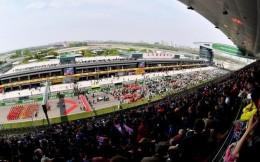 早餐2.13 | F1中国大奖赛延期举行 曼联暂时搁置今夏中国行
