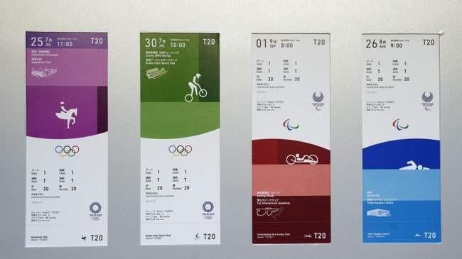 东京奥运会将于5月面向国际观众开售 每人最多购买4张