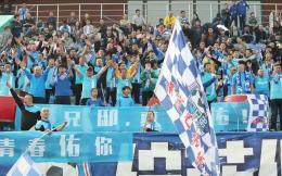 保定英利易通致函中国足协 官宣退出2020赛季中乙联赛