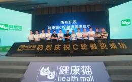 健康猫集资诈骗涉案金额达82.7亿元!广州检察院已提起公诉