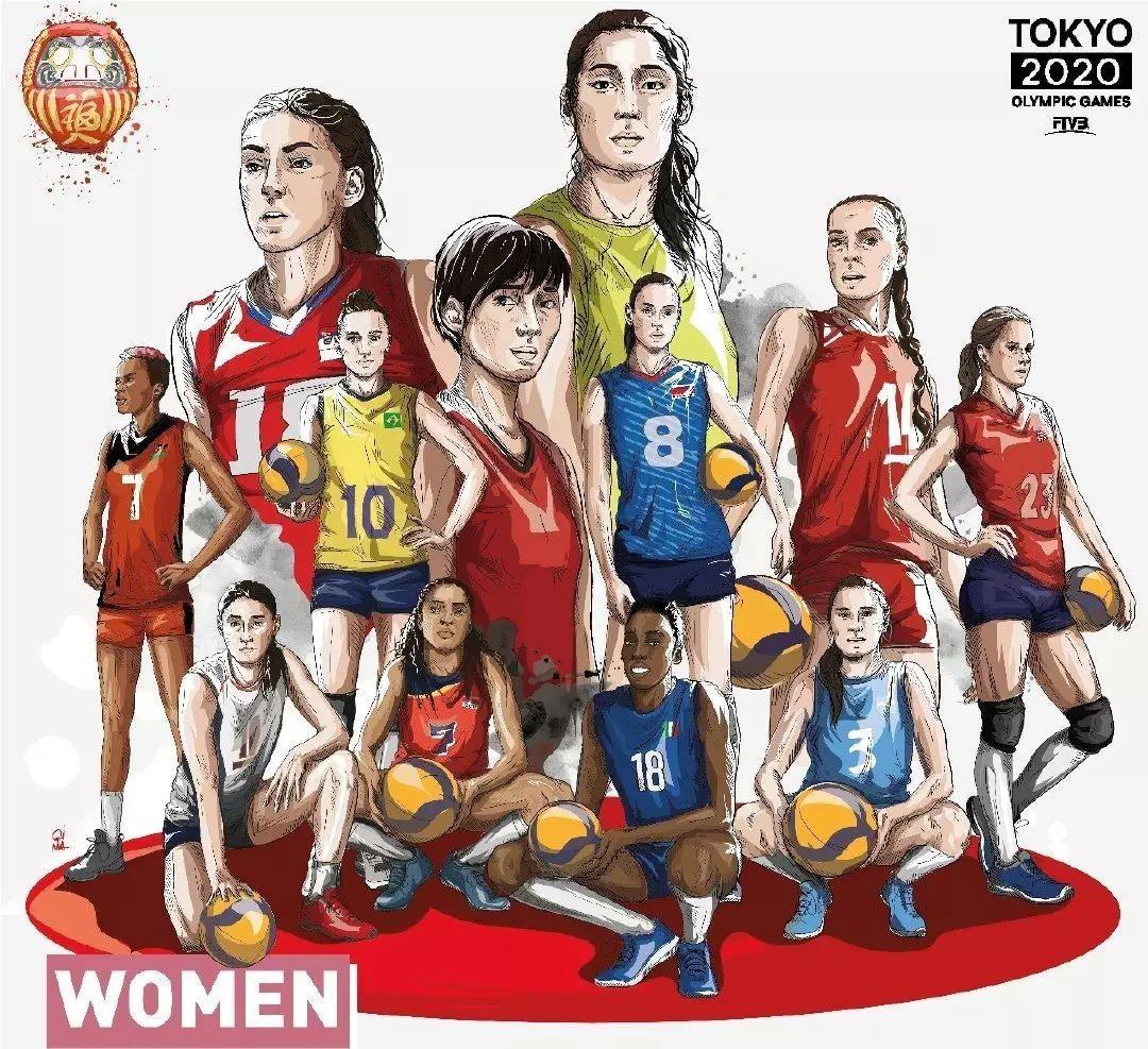 中国女排首战土耳其、 8月9日决出金牌!东京奥运会女排出炉赛程