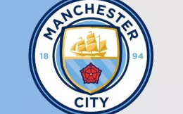 欧足联宣布曼城欧战禁赛2赛季 罚款3000万欧元