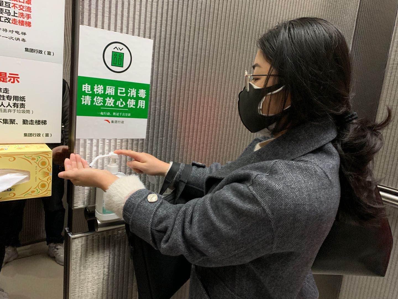 安踏总部电梯.jpeg