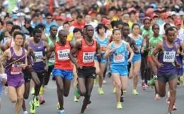 2020重庆国际马拉松赛延期举办 即日起可申请退赛